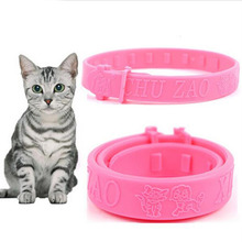 Fashion Cats Soft Silicone Pet Cats Flea Collar Reject Tick Mite Louse Kitten Collar(China)