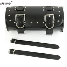 ARSMUNDI Universal Black Motorcycle Saddle Bags PU Leather Motorbike Side Tool Pouch Tail Bag Luggage(China)