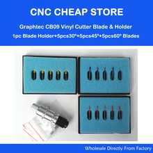 Graphtec CB09U CB09 1PCS Blade Holder + 5PCS 30 Degree + 5PCS 45 Degree + 5PCS 60 Degree Blades for Vinyl Plotter Cutter(China)