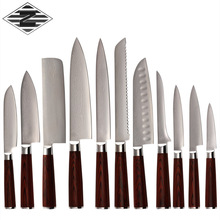 Qing 9Cr18Mov Steel Damascus Kitchen Knife Perfect 11 Pcs