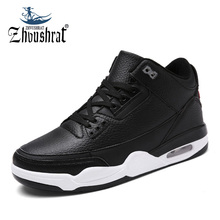 Mens Cheap Basketball Shoes Sneakers For Men Air Basket Male Sports Shoes 2017 luxury Brand Lace Up Breathable Jordan Shoes Man(China)