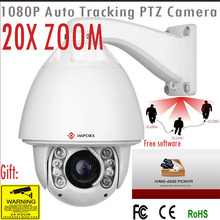 Auto tracking 1080P IP Camera Camera H.264 20X ZOOM Waterproof CCTV PTZ Speed Dome Camera IR-CUT Onvif  Mobile Security Monitor