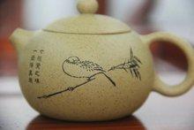 Горячие продажи исинский чайник Си Ши чайника резьба по дереву Птицы  Изобразительное мастерство(China)