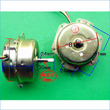 electric fan motors AC220V 50W speed 1150r/min,high power Fan motor turn page,Fan Accessories,Free Shipping J14454