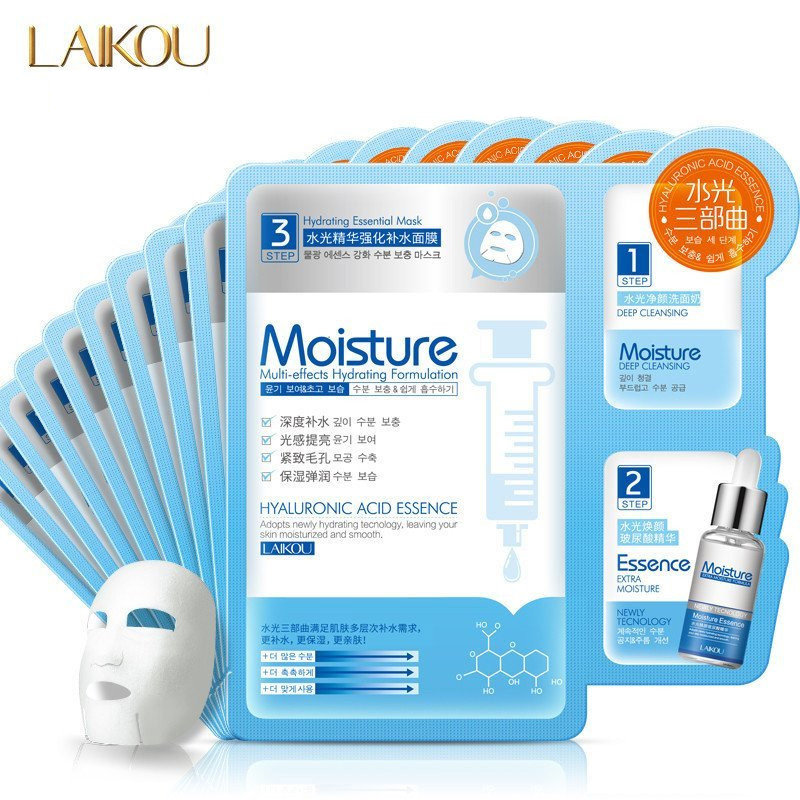 LAIKOU 3 In 1 Face Masks Depth Replenishment Wrapped Mask Moisturizing Oil-Control Uses Whole Face Skin Care 27g 3pcs/pack