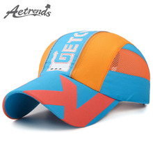 [AETRENDS] 2017 New Fashion Mesh Sun Hat Kids Baseball Caps Boy Girl Summer Hats Z-5098