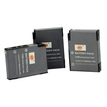 DSTE 3PCS KLIC-7002 Rechargeable Battery for KODAK EasyShare V530 V530 Zoom V603 V603 Zoom Camera