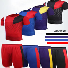 2017 New design Mens Football Soccer Jerseys Football Training Sets Breathable Jersey Customize logo name number Sports Uniforms