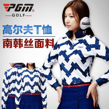PGM golf sports shirts women long sleeved female T shirt for winter Golf ball dress shirt freeshipping
