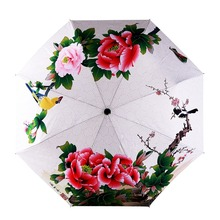 Best Selling Women Rain Umbrella Peony Painting Parasol Windproof Anti-UV Folding Umbrella 8 Ribs(China)
