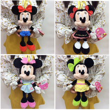 Free Shipping 32cm=12.6inch 4 Style Cute Minnie Mouse Stuffed Animal Plush Toys Soft Doll For Kids&Girl gift