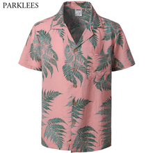 Pink 빈티지 Hawaiian Shirt Men Casual 숏 Sleeeve Button Down Dress Shirts 꽃 Print 면 Shirt Beach Shirt 와 Pocket(China)