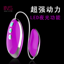 Buy New Luxury INS-014-2 Brand 20 Frequency LED Botton Vibrating Egg Sex Shop Adult Product Sex Toys Women FREE SHIPPING for $14.56 in AliExpress store