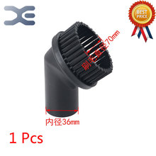 High Quality Industrial Vacuum Cleaner Accessories Suction Head PP Round Brush Inside Diameter 36 Brush Head(China)