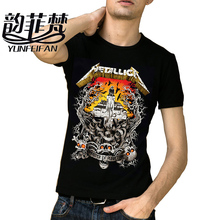 Classic Heavy Metal Metallica Rock Men's T-Shirt T Shirt For Men New Short Sleeve Cotton Casual Top Tee Skull Multiple patterns