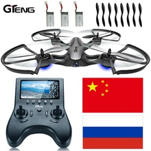 Gteng T905F FPV drone professional with camera hd rc helicopter quadrocopter dron multicopter quadcopter remote control copter(China)