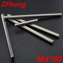 20PCS thread rod M4*80 stainless steel 304 thread bar