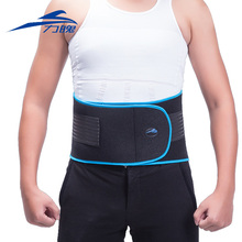 Tourmaline Self-heating Magnetic Therapy Waist Support Belt Lumbar Back Waist Support Brace Elastic Back Brace Posture Corrector(China)