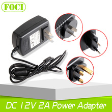 Qualified AC 110-240V To DC 12V 2A CCTV Power Supply Adapter,ABS Plastic EU/US/UK/AU Plug optional(China)