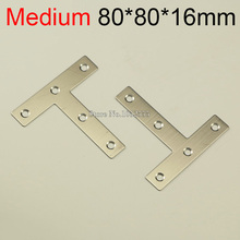 10PCS 80*80mm stainless steel furniture corners angle bracket T shape metal frame board support fastening fittings K276