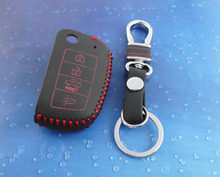 Leather for Nissan Key Fob Keyless Entry Remote Transmitter case cover R