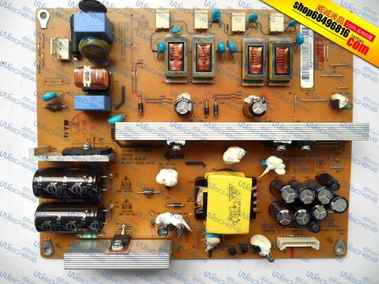 Free shipping  YP2604L high voltage board YP2604L  supply board<br><br>Aliexpress