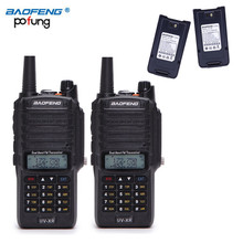 2PCS Baofeng UV-XR 10W High Power 4800Mah Battery IP67 WaterProof Antidust Dual Band Walkie Talkie + 2 Batteries 4800mah