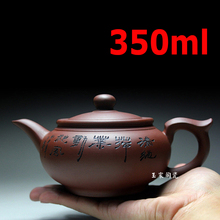 2015 Porcelain Yixing Zisha Teapot Flat Tea Pot 350ml Handmade Kung Fu Tea Set Teapots Ceramic Chinese Ceramic Sets Kettle Gift