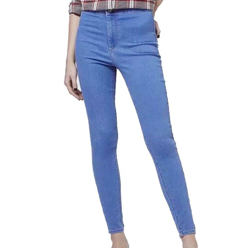 Boyfriend Jeans For Women High Waist Jean Pencil Pants Denim Trousers Female Casual Elastic Jeans Mujer Femme Trouser AA Clothes