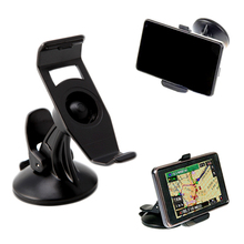 1 x GPS Windshield Suction Cup Ball Mount Bracket Holder for Garmin TomTom Universal C45(China)