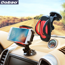Universal Car Windshield Mount Mobile Cell Phone Tripod Holder Bracket Stands for iPhone 6 5 4S Samsung Smartphone GPS