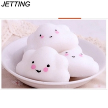 JETTING Ushihito Kawaii Cute Squishy Mini Small Cloud Soft squeeze Press Slow Rising Phone Strap Bread Cake Kid Toy Hobbie Gift