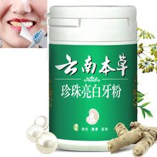 Yunnan Herbal Oral Care Teeth Whitening Teeth Cleaning Makeup Powder Yellow Teeth Smoking Cleaner Oral Hygiene Dental Care(China)
