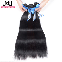 "JVH Brazilian Virgin Hair Straight 100% Unprocessed Human Hair Weave Bundles Machine Double Weft Hair Natural Color 12""- 32"""