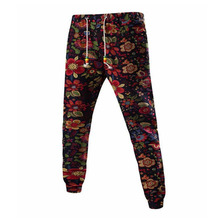 Autumn Winter 2016 New Men'S Casual Letters Loose Sweatpants Spell Color Printed Family wind Trousers Joggers Men Pants Flowers