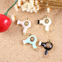 wholesale 50PCS Mini Order Gold Tone Oil Drop Fashion Hair Dryer Alloy Pendant Charms Enamel Metal DIY Bracelet Charms Wholesale