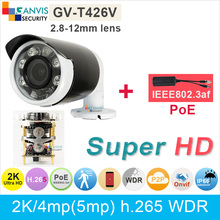 H.265 2K IP camera 4mp 5mp 1080P video adjustable array IR LED onvif P2P outdoor CCTV camera with PoE spliter GANVIS GV-T426V ps