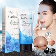 Luckyfine Dead Sea Mud Mask Deep Skin Cleanser Black Mask For Face Acne Oily Skin Mud Mask Face Skin Care Blackhead Removal(China)