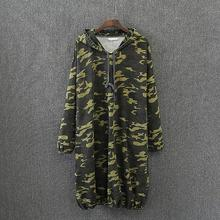 S6 Spring Casual Women Camouflage Dresses 3XL Plus Size Clothes Cotton Hooded Fashion Loose Dress 7024(China)