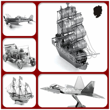 JWLELE automobile ship aircraft Train Tank puzzle 3D Metal assembly model Souptoys Creative gift ornaments Alloy material