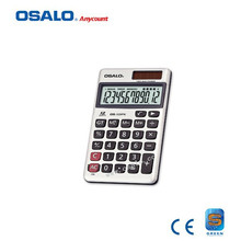 OSALO OS-320P Promotion Mini Student Calculator Handheld 12 Digit Solar Power Calculadora Portable Pocket Calculating wholesale(China)