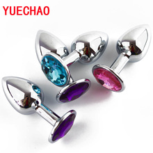 2016 Sex 3 Size Metal Anal Toys Butt Plug Stainless Steel Anal Plug, Sex Toy for Women Sex Products For Adults Sex Toys Men(China)
