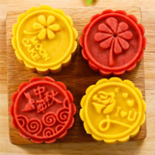 AMW 63g Mid-Autumn Festival Moon Cake Mold DIY Baking Pastry Tools Plastic Mooncake Mold Cheap Kitchen Supplies Pastry Moulds