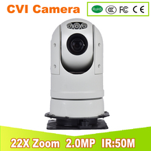 YUNSYE Police high speed PTZ camera 22X 1080p full hd ptz high speed dome camera IR 50m long range security 22x zoom CVI ptz(China)