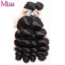 Mi Lisa Brazilian Loose Wave Hair Extensions 1 Piece Human Hair Weave Bundles Remy Hair Natural Color Can Buy 4 or 3 Bundles