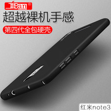 (CN Version 150mm) Highly quality Back Matte Case for Xiaomi Redmi note 3 pro Cases note 3 prime Full Cover PC Cell Phone Cases