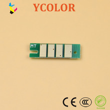 Maintenance tank ARC chip for ricoh SG 3110DN SG3100 SG7100 SG2100 SG2010 permanent chip for Ricoh GC41 waste ink tank chip(China)