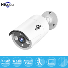 Hiseeu HD POE 1080P 2.0MP Mini Bullet WDR IP Camera ONVIF 2.0 Waterproof Outdoor IR CUT Night Vision P2P Remote IP66 HB612(China)