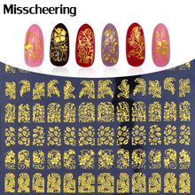 New Gold 3D Nail Stickers,108pcs/sheet Metallic Adesivos Mix Designs Flowers Nail Decal,Beauty Creative Nail Art Decoration(China)