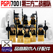haogaole Building Block WM1015 World War II Swat and Military Soliders with Weapon Guns New Year Toys for Children Gift(China)